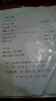 1802977_2178148425_46large.jpg