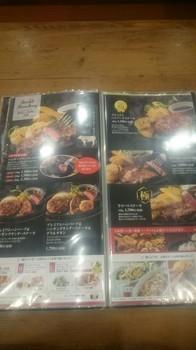 20171227 富山 バケット パフェ_171227_0011.jpg