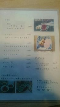 1802977_2271147683_224large.jpg